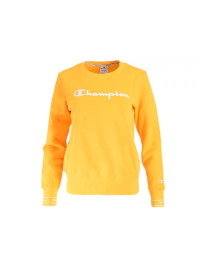Ženski pulover Champion® 111982 rumena